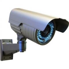A.t.c. seguridad y sistemas - foto 3