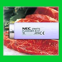 Fluorescentes para alimentos frescos