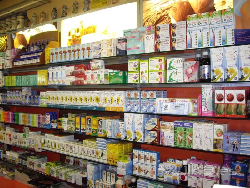Foto: productos de parafarmacia.