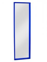 Espejo de suelo box en color azul�n