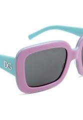 Optica argente - vistalia en cullera, gafas de sol