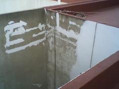 Impermeabilizaci�n del patinillo