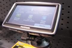 Protecci�n y alimentaci�n de gps en libre servicio free touch