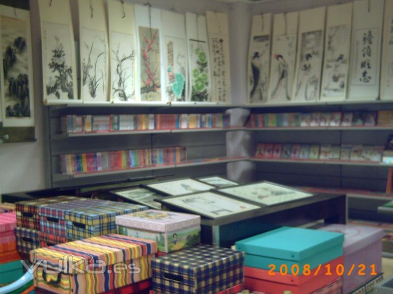 Foto de tienda china foto 31 for Estudiar diseno de interiores online gratis
