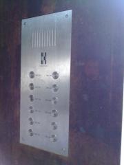 Placa antivandálica portero electrónico