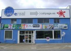 La fachada de nuestra tienda. La identificará fácilmente!!!