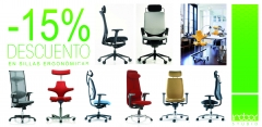 Oferta sillas de oficina ergon�micas v�lida hasta 31/5/2011