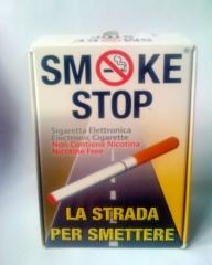El novedoso cigarrillo electronico econ�mico y eficaz que le ayudar� a dejar de fumar.