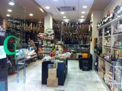Nueva disposici�n tienda delicatessen