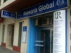 Nuestra Oficina en Avenida Reino de Valencia 75