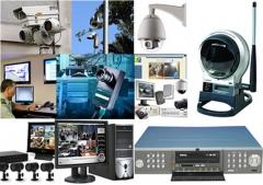 Camaras ip,  dvrs digitales y servidores