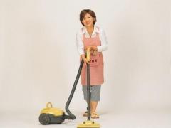 Confíe en ayuda doméstica