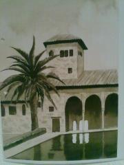 Jardines de El Partal. Alhambra. Acuarela.