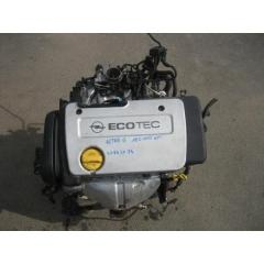 Motor opel astra g 1.6 16v