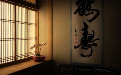 Infografía interior de una casa japonesa
