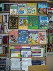 Libros infantiles en ruso