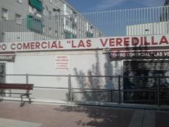 ENTRADA PRINCIPAL MERCADO LAS VEREDILLAS(TORREJON DE ARDOZ)