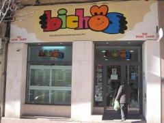 Bichos Valladolid. Tienda de mascotas.