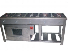 Cocina especial de acero de 05 hornillas con horno