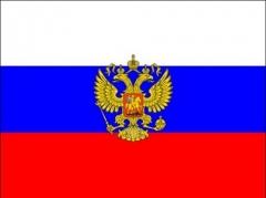 Hablamos ruso