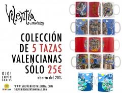 Oferta colecci�n 5 tazas valencia