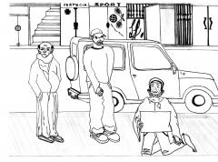 Curso a distancia mediador marginacion e inadaptacion- http://animacion.synthasite.com