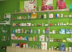 Nuestros productos, cosmeticos, regalos, fitoterapia...
