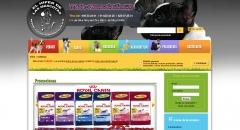 Tienda online de pienso a domicilio. mascotas, piensos, accesorios para perros, gatos, roedores...