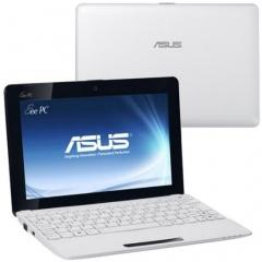 Netbook Asus con procesador N570 y 320Gb de disco duro en www.consumbilesa3f.com