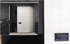 Puertas de garajes ( seccionales, correderas, correderas curvas, telescopicas, batientes, etc). automatismos para ...