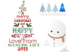 Feliz Navidad y Prospero A�o Nuevo!!!