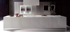 Mobiliario de cocina dica modelo cadete integra 45 nata y acero