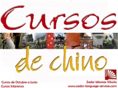 Cursos dfe chino en zador idiomas vitoria