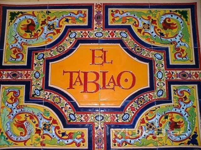 Foto mural de azulejos para caseta de feria de c rdoba for Azulejos bano cordoba