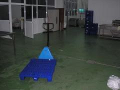 Pavimentos sala elaboraci�n pescado sevilla
