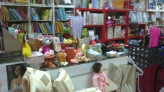 Articulos regalo y bebe