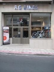 Visita tu tienda de bicis en silleda