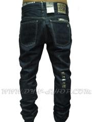 Pantalon volcom