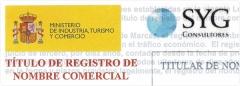 Registro de marcas y bases de datos