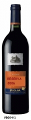 Reserva - rioja d.o.c. aged red wine origin:  grapes from vineyards in the rioja d.o. varieties: tem