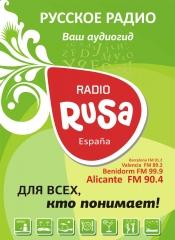 Radio Rusa Espa�a - Foto 6