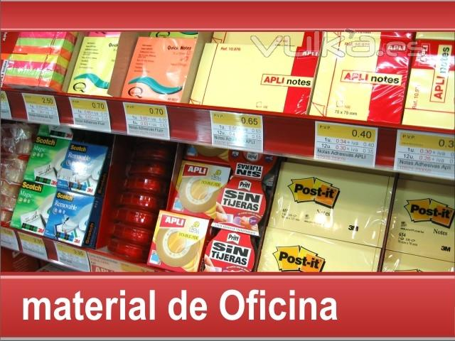 Self paper material de oficina for Material oficina granada