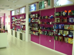 Interior-perfumes
