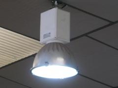 Luminaria industrial de halogenuros metalicos.