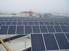 Energía solar sobre industria