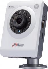 Cámaras ip infrarrojo con grabación