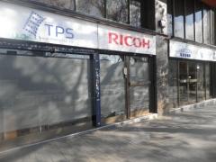 Exterior de la empresa tps - telecon printing solutions