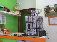 Mostrador tienda - centro veterinario arcosur