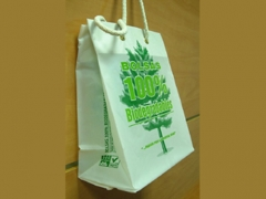 Bolsas biodegradables ecol�gicas