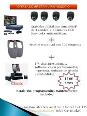 Oferta Arco de seguridad + TPV + Camaras de seguridad